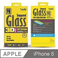 【HODA】 iPhone 8  4.7吋 全曲面3D滿版 9H鋼化玻璃保護貼黑色