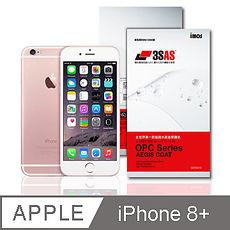 IMOS Apple iPhone 8plus/8+ 5.5吋 3SAS 螢幕保貼 背面