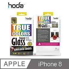 【HODA】蘋果 iPhone 8  4.7吋 防碎軟邊3D滿版9H鋼化玻璃保護貼黑色