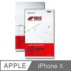 IMOS Apple iPhone X 3SAS 背面保護貼