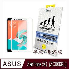 Hoda 【ASUS ZenFone 5Q ZC600KL】 進化版邊緣強化9H鋼化玻璃保護貼 0.21mm(半版)