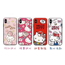 【Hello Kitty】 蘋果 Apple iPhone 7/8 4.7吋 雙料指環殼-KT多款可選
