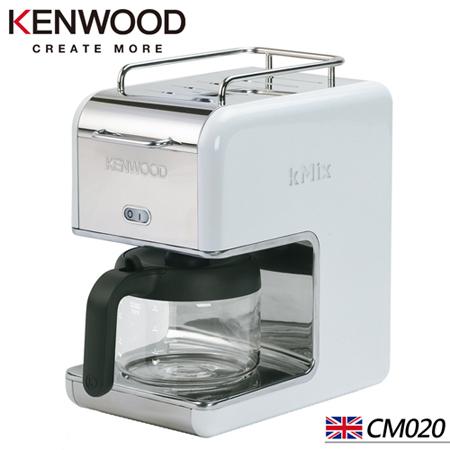 英國Kenwood kMix美式咖啡機CM020白