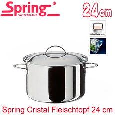 【瑞士Spring】cristal水晶系列多層複合金高身雙耳燉鍋-24cm