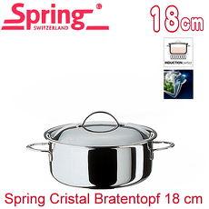 【瑞士Spring】cristal 水晶系列多層複合金雙耳湯鍋-18cm(8550-18)