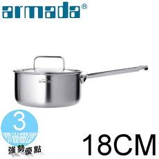 armada阿曼達 貝弗莉系列複合金18CM單柄湯鍋