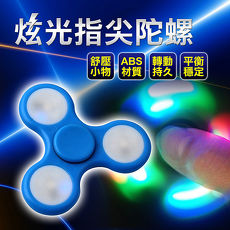 【M.G】發光款-指尖陀螺
