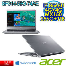 ACER宏碁 SWIFT 3 SF314-56G-74AE 14吋輕薄雙碟效能筆電 太空銀 (I7-8565U / 8G DDR4 / 256GB PCIe SSD+1TB / MX150-2G /Win10/IPS )