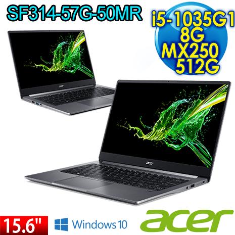ACER宏碁 SWIFT 3 SF314-57G-50MR 14吋十代CPU輕薄效能筆電 灰 (i5-1035G1/8G/512G SSD/MX250 2G )