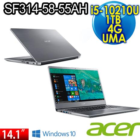 ACER. 宏碁 SWIFT 3 SF314-58-55AH 銀 14吋輕薄效能筆電 i5-10210U/4G/1TB/UMA/FHD IPS