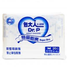 【包大人】防漏護膚 成人紙尿褲 M (20片x6包/箱,共120片)