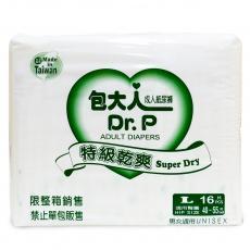 【包大人】防漏護膚 成人紙尿褲 L(16片x6包/箱,共96片)