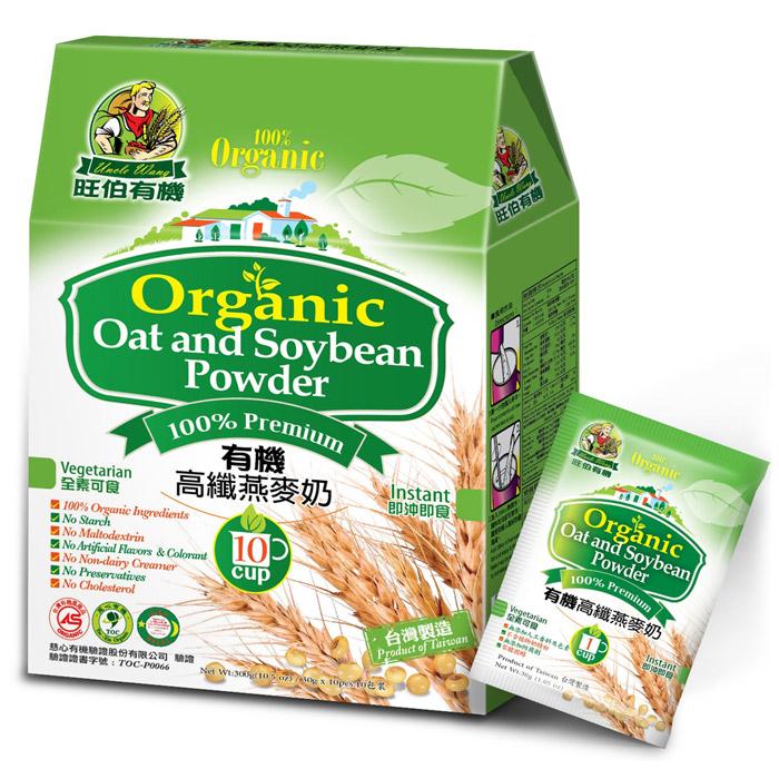 禾園生技 旺伯有機 高纖燕麥奶(30公克x10包)x3盒