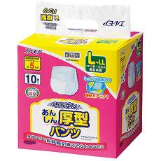 日本一番 成人復健褲 LL號 (10片*8包/箱,共80片)-1111特賣