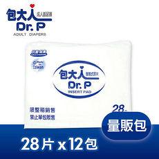 包大人 替換式尿片(量販包) 28pX12包/箱