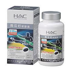 【永信HAC】南瓜籽軟膠囊(100粒/瓶)-APP特賣