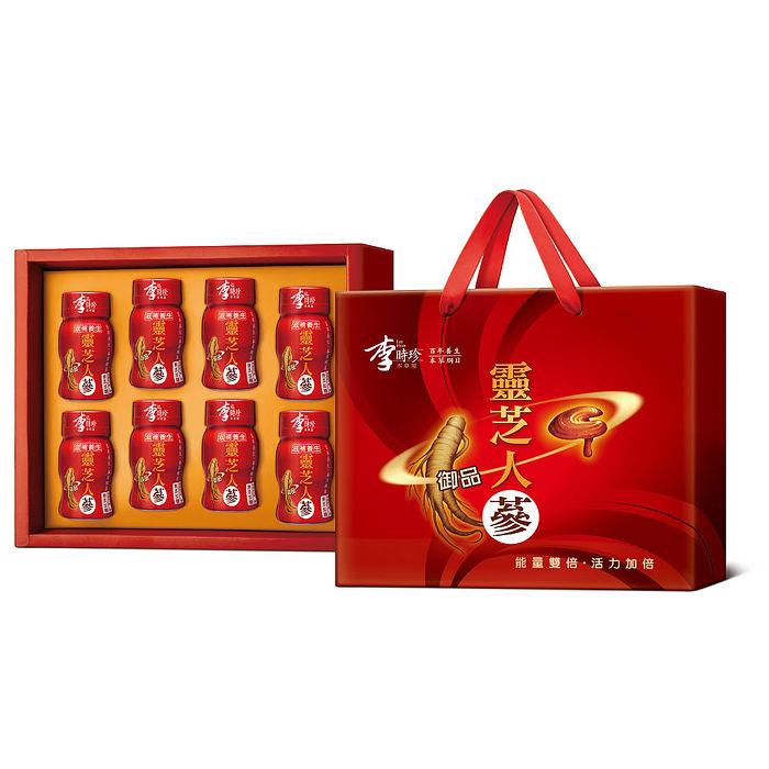 即期品【李时珍】灵芝菌丝体御品人参精华饮8瓶礼盒-特卖