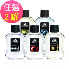 adidas愛迪達 男用淡香水任選2罐(100ml/罐)-特賣
