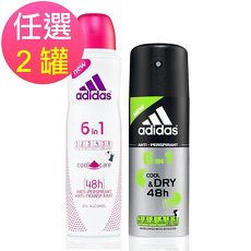 adidas愛迪達 男用/女用6效合一長效制汗爽身噴霧-任選2罐(150ml/罐)-12特賣