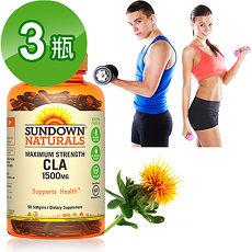 Sundown日落恩賜 紅花籽油CLA 1500mg軟膠囊(90粒/瓶)3入組