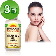 美國Sundown日落恩賜 維他命E凝膠全效護膚油(75ml/瓶)3入組