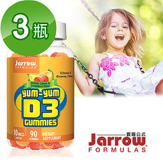 Jarrow賈羅公式 活力陽光D3軟糖(90粒x3瓶)組