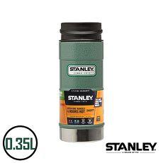 【美國Stanley】不鏽鋼保溫瓶/經典單手保溫咖啡杯 0.35L錘紋藍