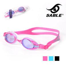【黑貂SABLE】耀眼螢光 青少年休閒平光運動泳鏡