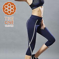 【The One】簡約曲線修身七分運動褲/瑜珈褲(藍色)