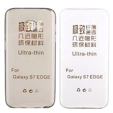【KooPin力宏】Samsung Galaxy S7 edge 5.5吋 極薄隱形保護套/清水套