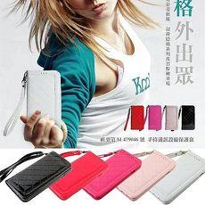 KooPin HTC Butterfly 2 /蝴蝶2 隱磁系列 手提式菱格包櫻花粉