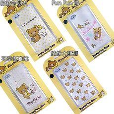 Rilakkuma 拉拉熊/懶懶熊 Apple iPhone 6 (4.7吋) 彩繪透明保護軟套