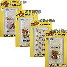 Rilakkuma 拉拉熊/懶懶熊 HTC One (M8) 彩繪透明保護軟套