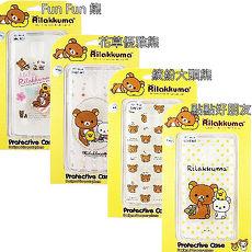 Rilakkuma 拉拉熊/懶懶熊 Samsung Galaxy Note3 彩繪透明保護軟套