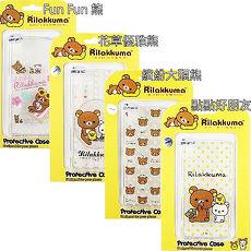 Rilakkuma 拉拉熊/懶懶熊 SONY Xperia Z2 (D6503) 彩繪透明保護軟套