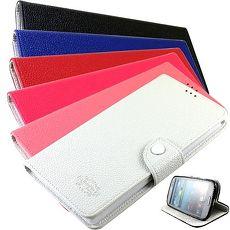 KooPin LG G2 (D802) 雙料縫線 側掀(立架式)皮套科技白