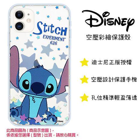 【迪士尼】iPhone 12 系列 星星系列 防摔氣墊空壓保護套(史迪奇)iPhone 12 Pro Max