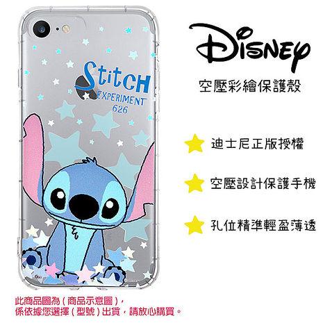 【迪士尼】iPhone 系列 星星系列 防摔氣墊空壓保護套(史迪奇)iPhone XS MAX (6.5