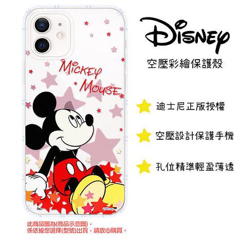 【迪士尼】iPhone 12 系列 星星系列 防摔氣墊空壓保護套(米奇)iPhone 12 Pro Max