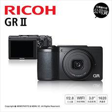 Ricoh GR II 相機 公司貨★送32G記憶卡+副電