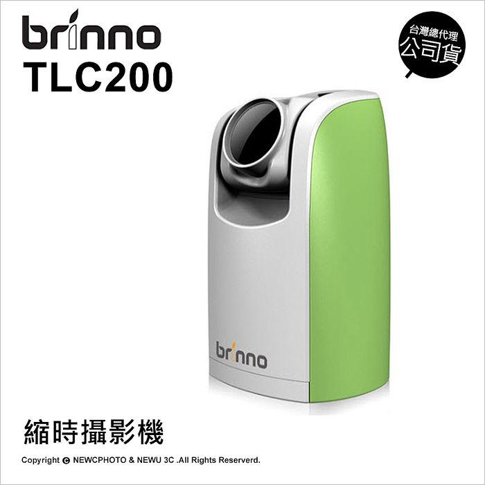 Brinno TLC200 縮時攝影機 基本版 公司貨★送32G記憶卡