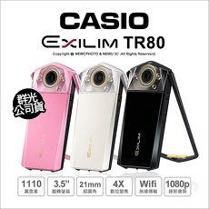 CASIO EX-TR80 美顏自拍相機 公司貨★送原廠皮套+TESCOM TCC4000整髮梳