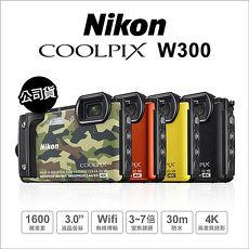 Nikon Coolpix W300 4K 防水運動攝影機 公司貨★贈32G