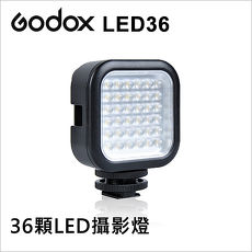 Godox 神牛 36顆LED 攝影燈 公司貨