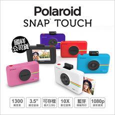 Polaroid 寶麗萊 SNAP touch 觸控數位拍立得相機 公司貨 【APP搶購】玫瑰粉