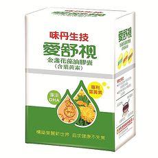 味丹生技愛舒視藻油膠囊-30粒*1盒