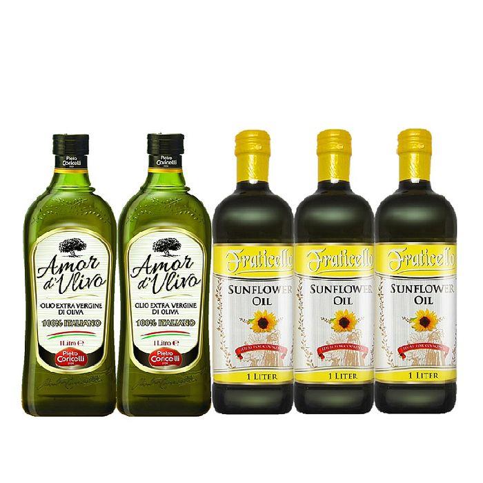 AMOR 初榨橄欖油+帆聖西歐 葵花油 特價組( 1000mlx5瓶)