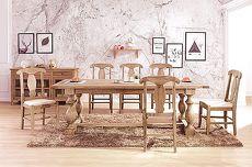 布蘭斯頓8尺白橡全實木餐桌(不含餐椅)