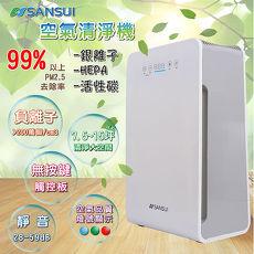 【SANSUI山水】SAP-2258銀離子空氣清淨機