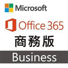 領卷可再折Office 365 商務版 J29-00003 一年訂閱